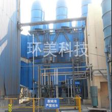 燒結機脫硫技術工程